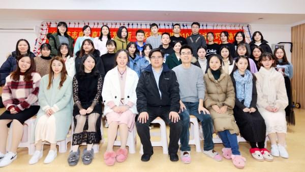 本中心老师参加台州爱维(台州人幼)举办的台湾陈志良老师《应用分析—家长需要熟练的10个互动技巧》讲座