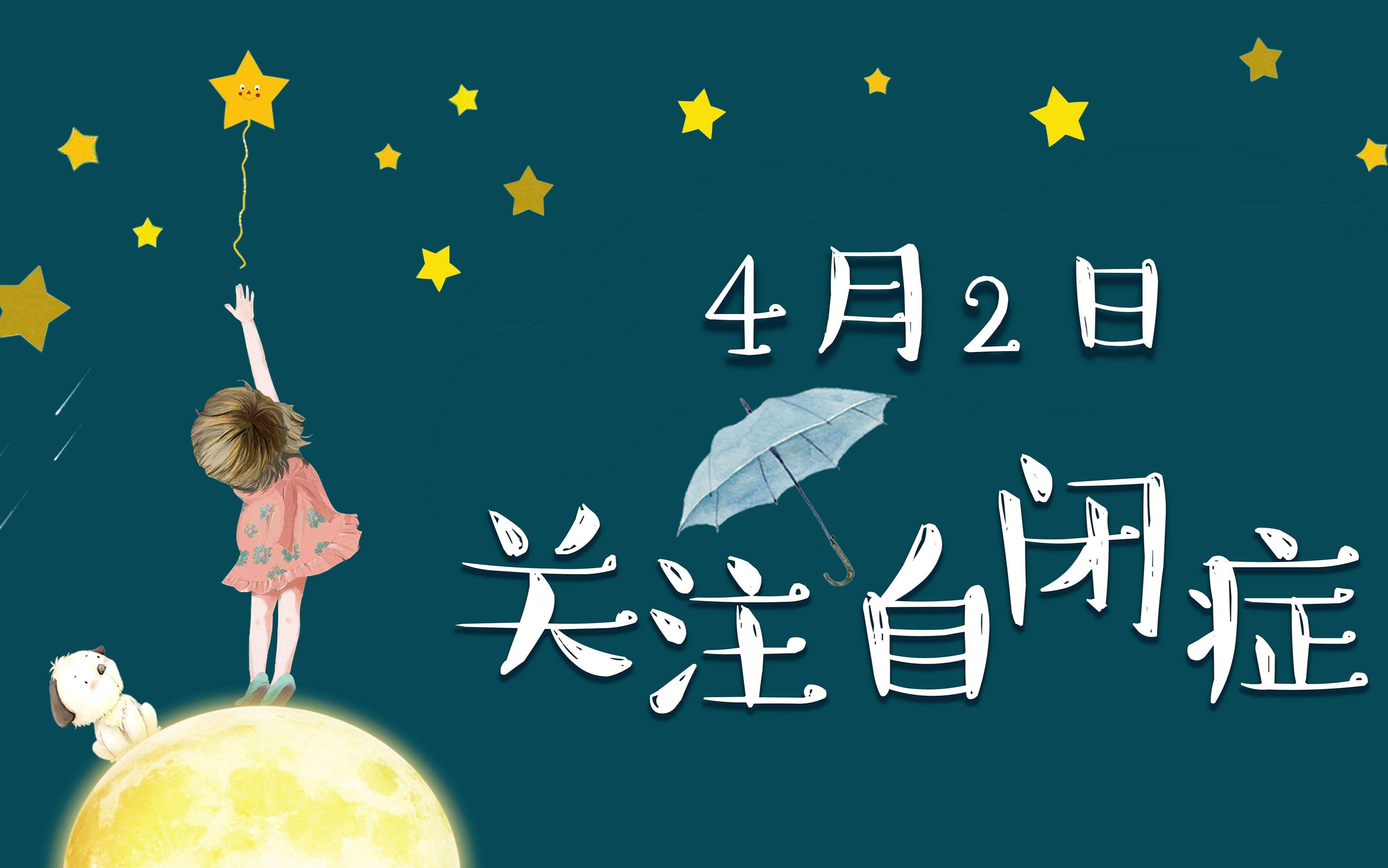 杭州自闭症孩子康复过程中家长该怎么做?